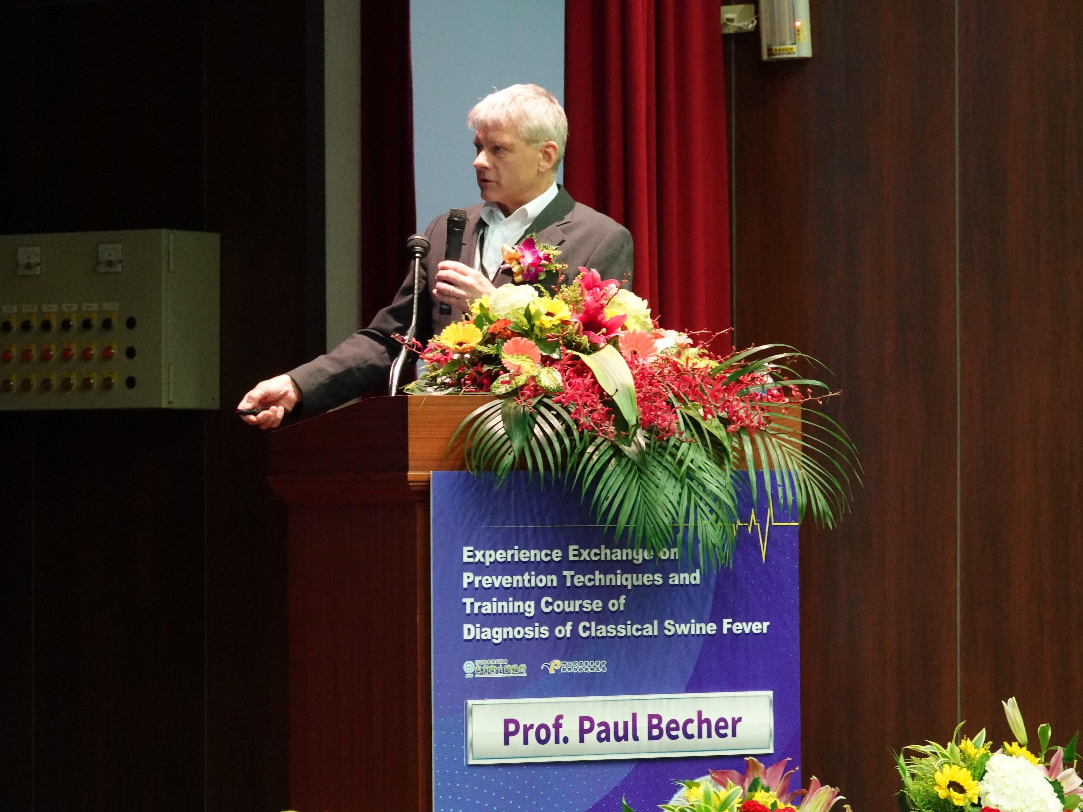 德國漢諾威大學Paul Becher教授報告:豬瘟流行病學、診斷與控制