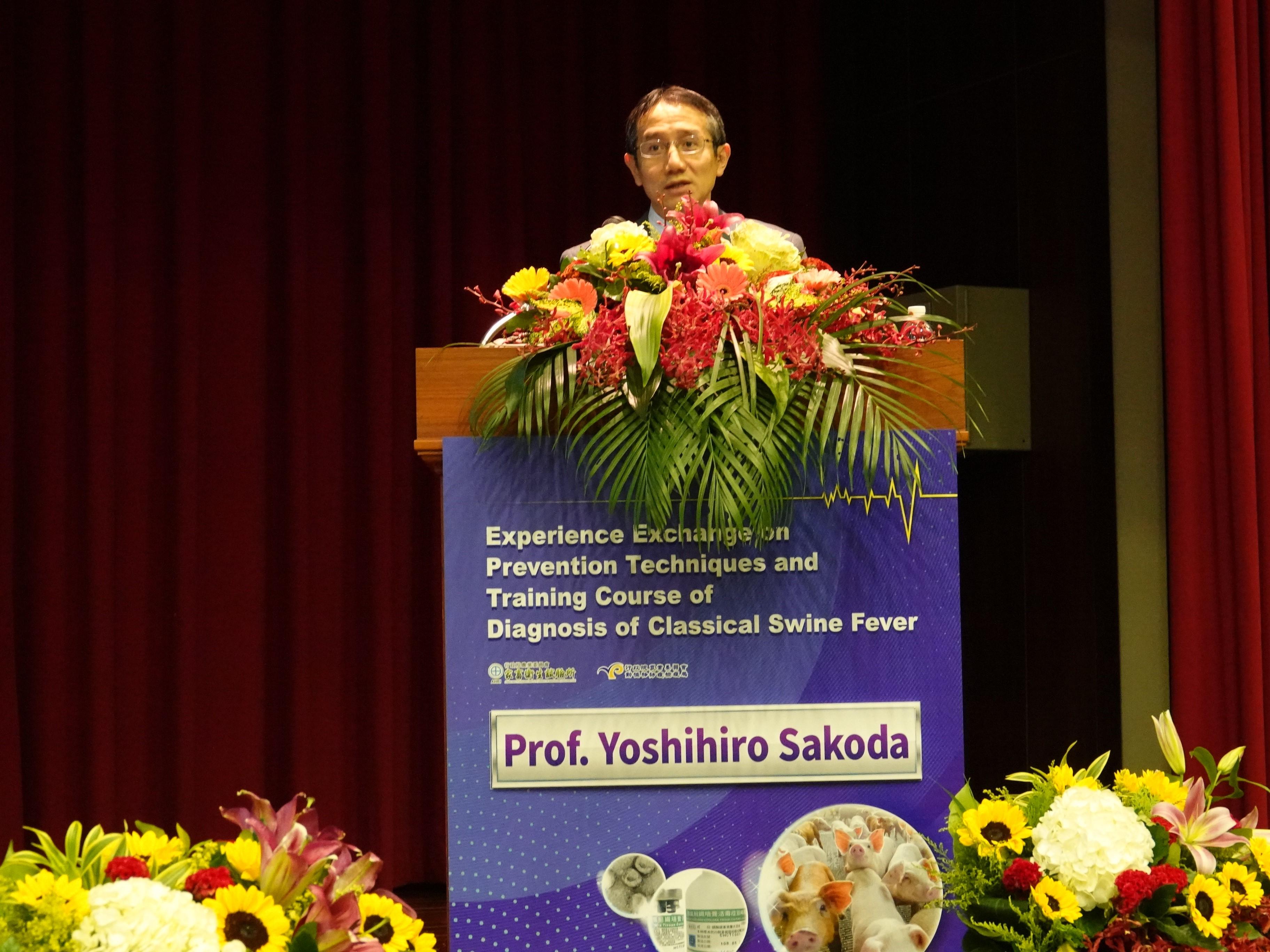 日本北海道大學獸醫學院迫田義博教授報告:日本2018-2019年爆發的豬瘟疫情