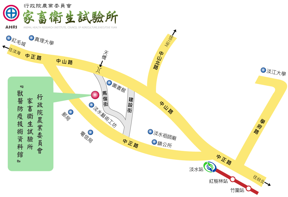 獸醫防疫技術資料館地圖